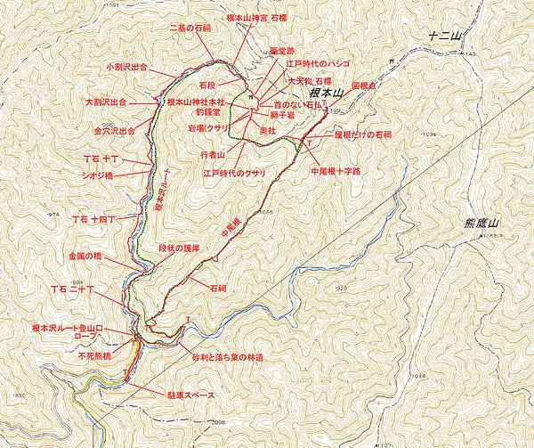 20181121_根本山01.jpg