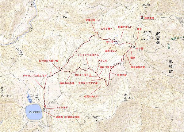 20151010_那須姥ヶ平00.jpg