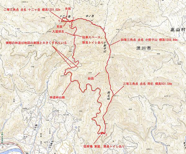 20201111_小野子山と十二ヶ岳.jpg