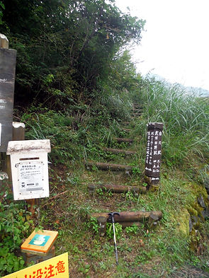 20150928_熊倉山17.jpg