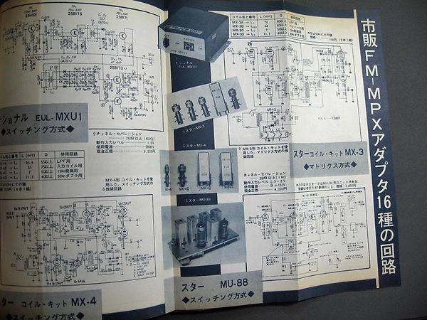ラジオ技術1965_05_04.jpg
