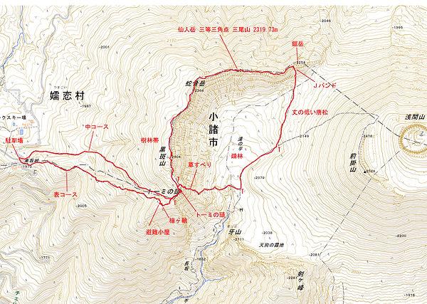 20201014_黒斑山01.jpg