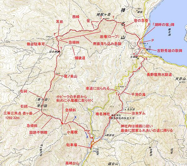 20200406_掃部ヶ岳と杏ヶ岳00.jpg