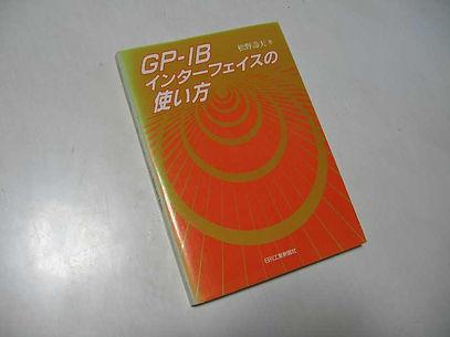 GPIB_2.jpg