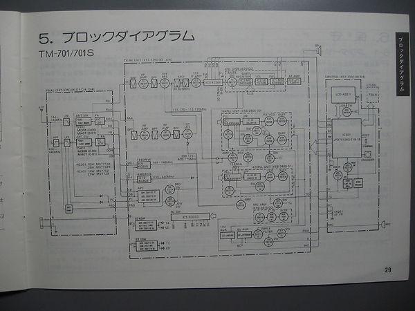 TM701_7.jpg