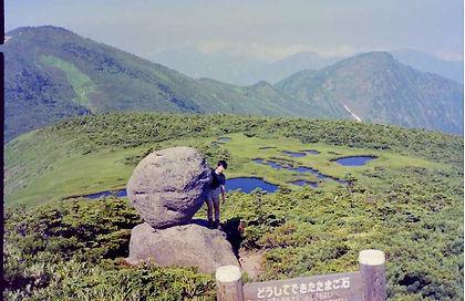 平ヶ岳3.jpg