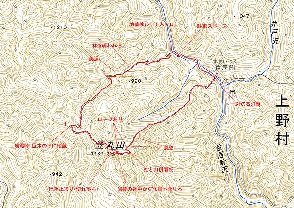 20210418_笠丸山01.jpg