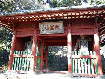 20160204_大岩山から行道山16.jpg