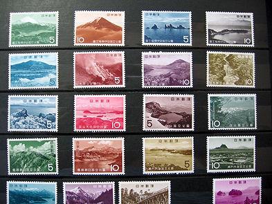 国立公園切手.jpg