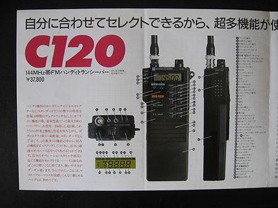 C120_カタログ2.jpg