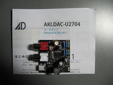 DAC_U2704_1.jpg