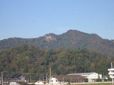 2009大小山1.jpg
