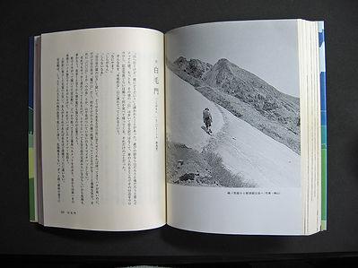 関東百山06.jpg