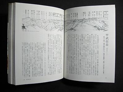 展望の山旅07.jpg