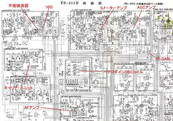 TS511S_54.jpg