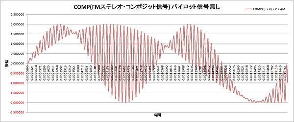 FMステレオ_08.jpg