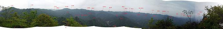 碧岩からのパノラマ_T.jpg