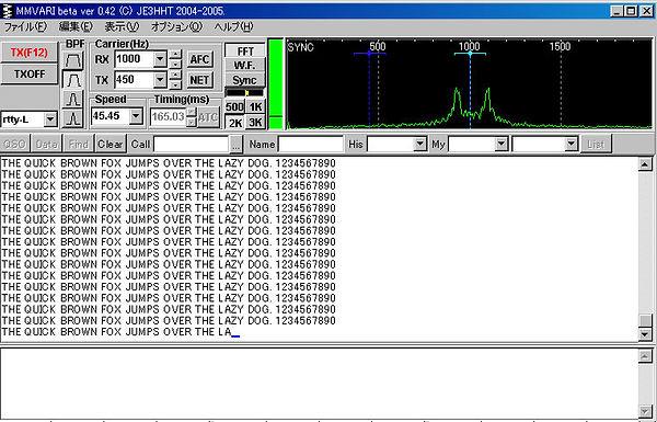 mbed_AD9834_dds_FSK画面.jpg