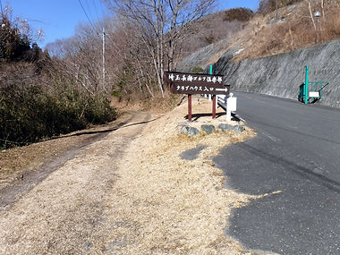 20190212_出牛峠から不動山04.jpg