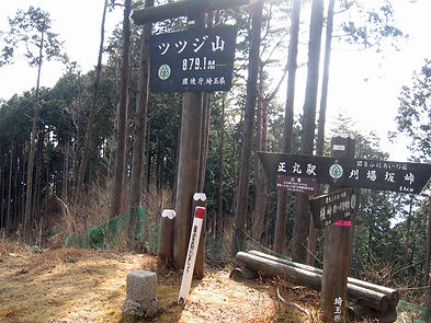 20180121_関八州見晴台07.jpg