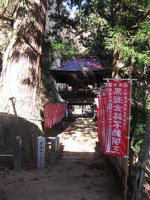 20161210_黒瀧山04.jpg