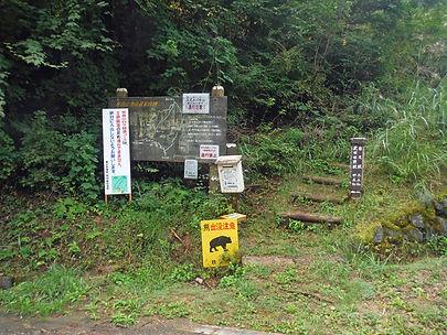 20150928_熊倉山2.jpg