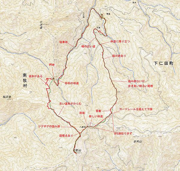 GPS_20161116_椚峠から日影山.jpg
