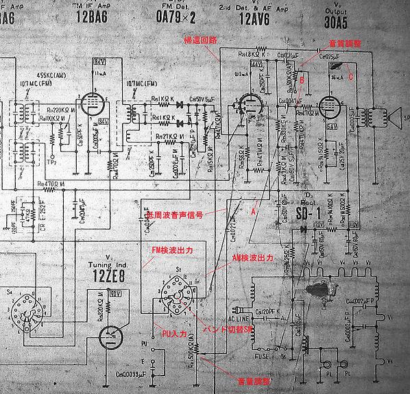 EF-850_回路図_電力増幅部2.jpg