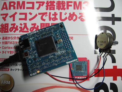FM3_3.jpg