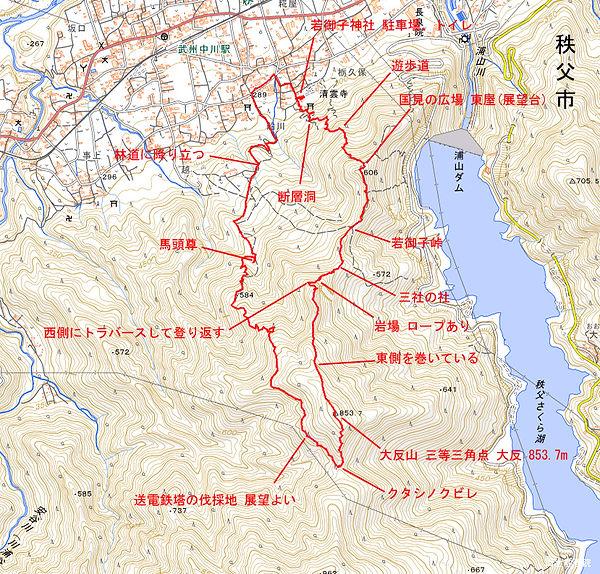 20201214_若御子山と大反山01.jpg
