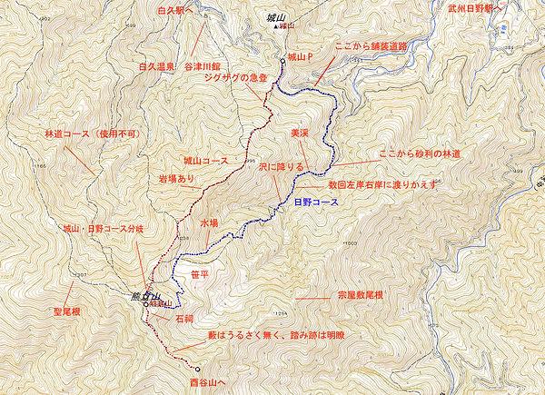 20150928_熊倉山0.jpg