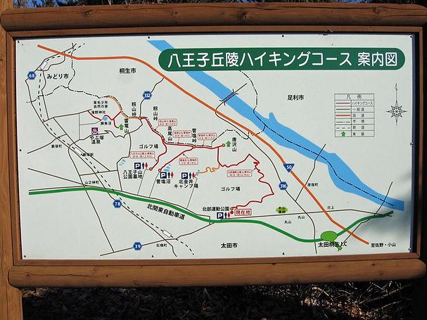 20180131_八王子丘陵02.jpg