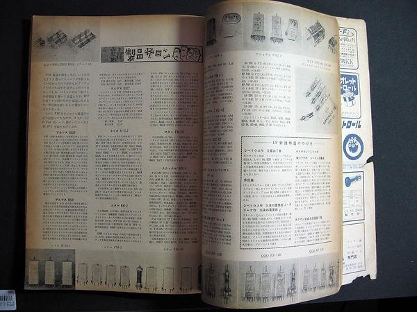 無線と実験1958_4_10.jpg