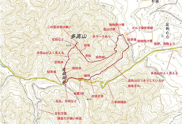 20170228_多高山01.jpg