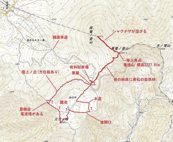 20200930_篭ノ登山と池ノ平01.jpg