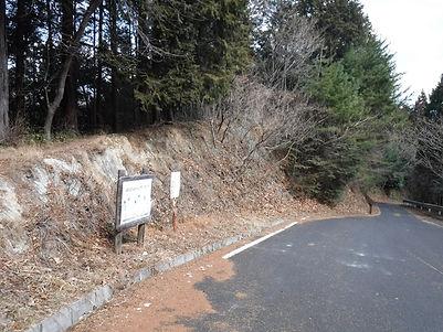 20180222_深高山10.jpg
