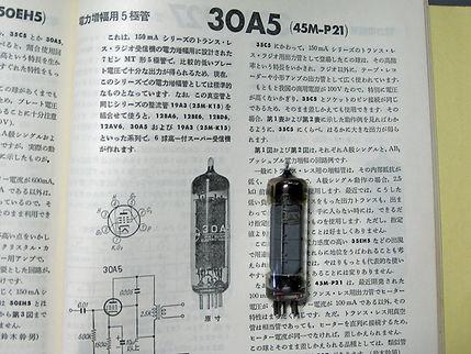 30A5_A.jpg