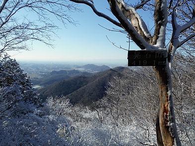 20160207_晃石山10.jpg