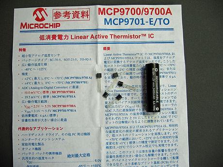 MCP9700.jpg