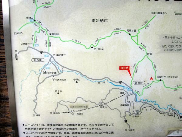 20141108_明神ヶ岳2.jpg