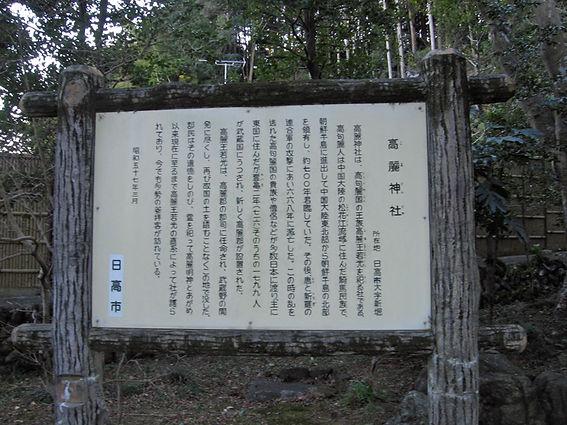 20170125_日和田山15.jpg