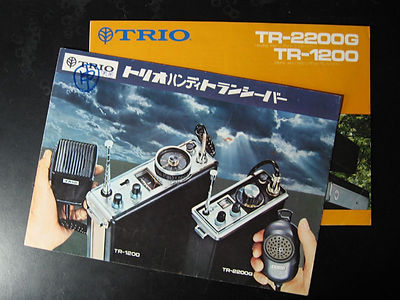 tr1200_1.jpg