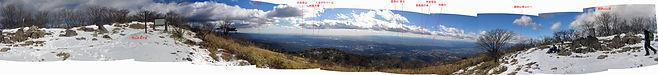 20170112_鍋割山頂からのパノ.jpg