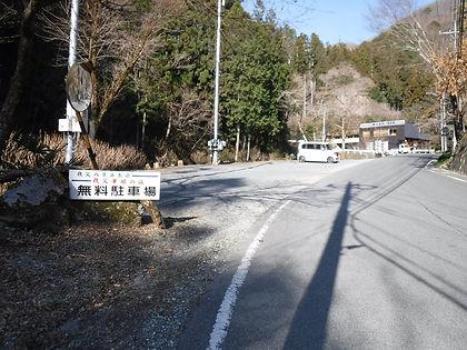 20190325_城峯山02.jpg