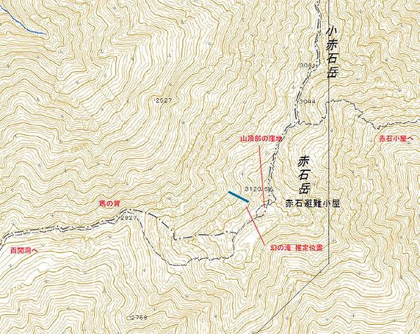 赤石岳幻の滝01.jpg