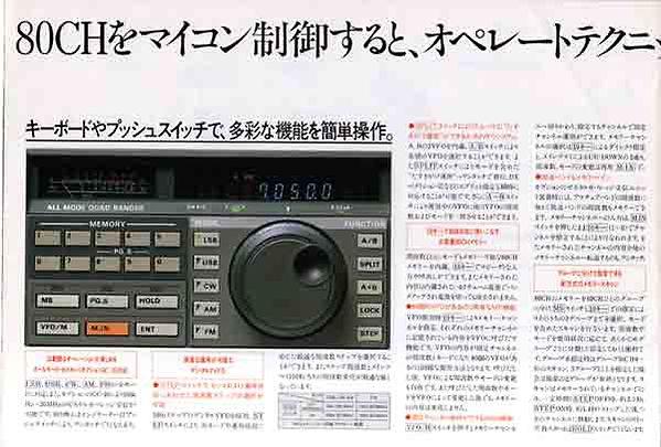 TS670カタログ_p4ww.jpg