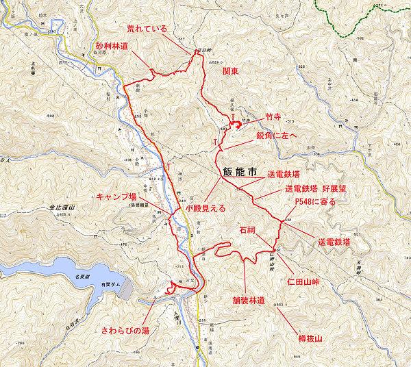 20210116_仁田山峠から竹寺01.jpg