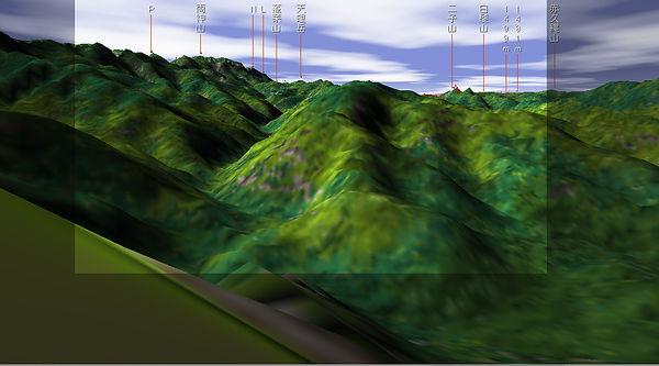 両見山付近からの両神山2.jpg