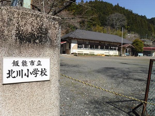 20210324_西吾野からブナ峠04.jpg