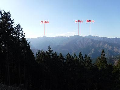 20181202_西尾根から大持山09.jpg